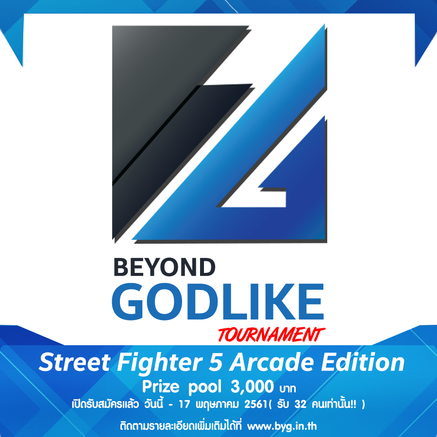 Beyond Godlike : Street Fighter 5 Online Tournament