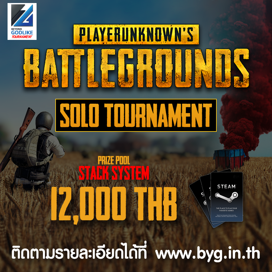 PUBG : SOLO TOURNAMENT by Beyond Godlike