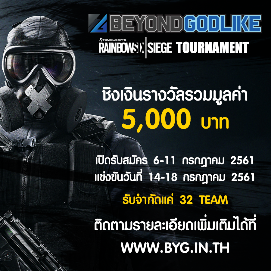 BeyondGodlike : Rainbow Six Siege Tournament
