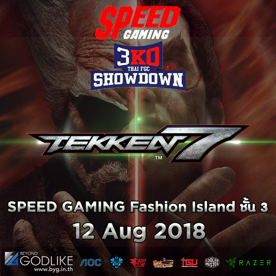 [BYG]3KO by SpeedGaming x Razer : Tekken 7
