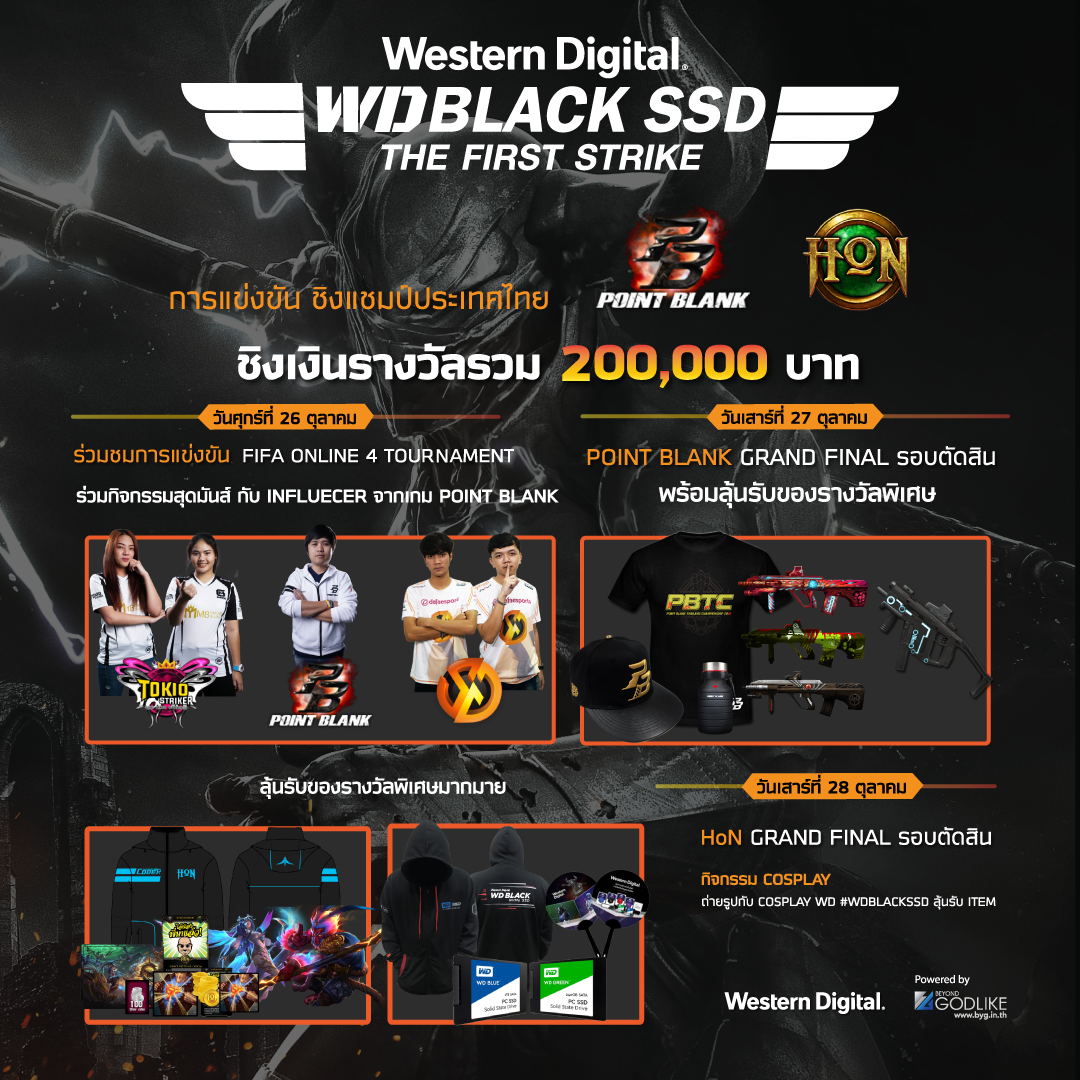 WD Black SSD : the First Strike - Hero of Newerth TGS2018