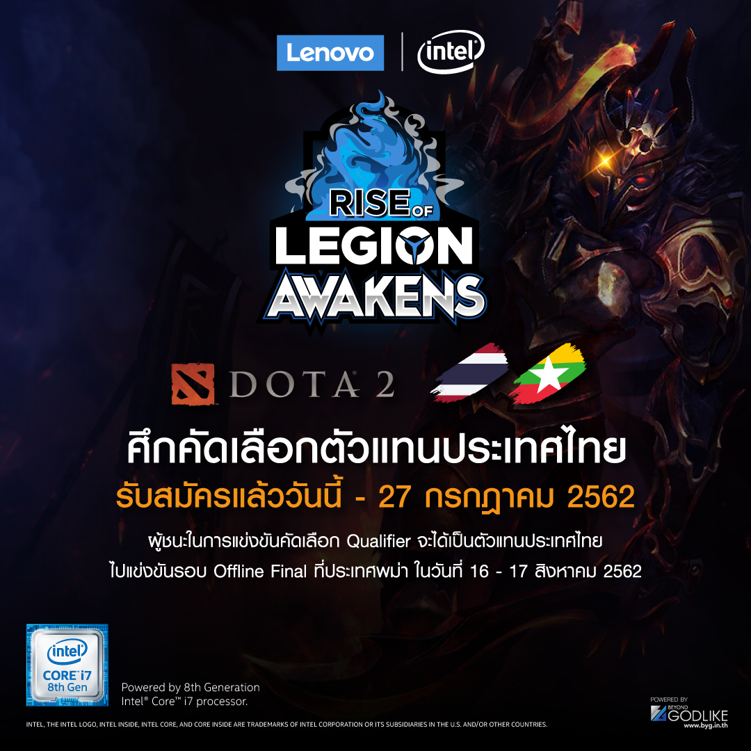Rise of Legion : AWAKENS DOTA2 Thailand Qualifier