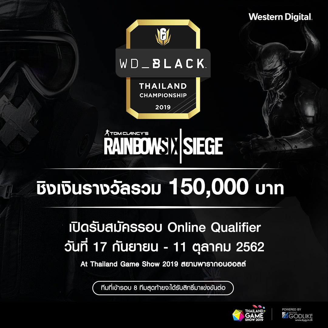 WD: Rainbow six Road to TGS 2019