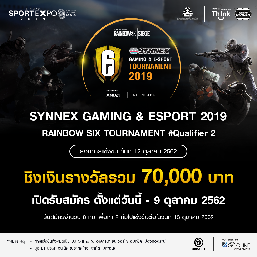 SYNNEX GAMING & ESPORT 2019 Rainbow Six Tournament #Qualifier 2