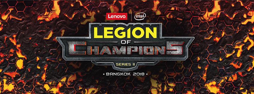 Legion of Champions SEA Championship 26-28 Jan 2018