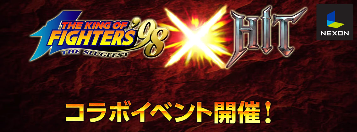 HIT แท็กทีมเกมต่อสู้ระดับตำนาน The King of Fighters '98