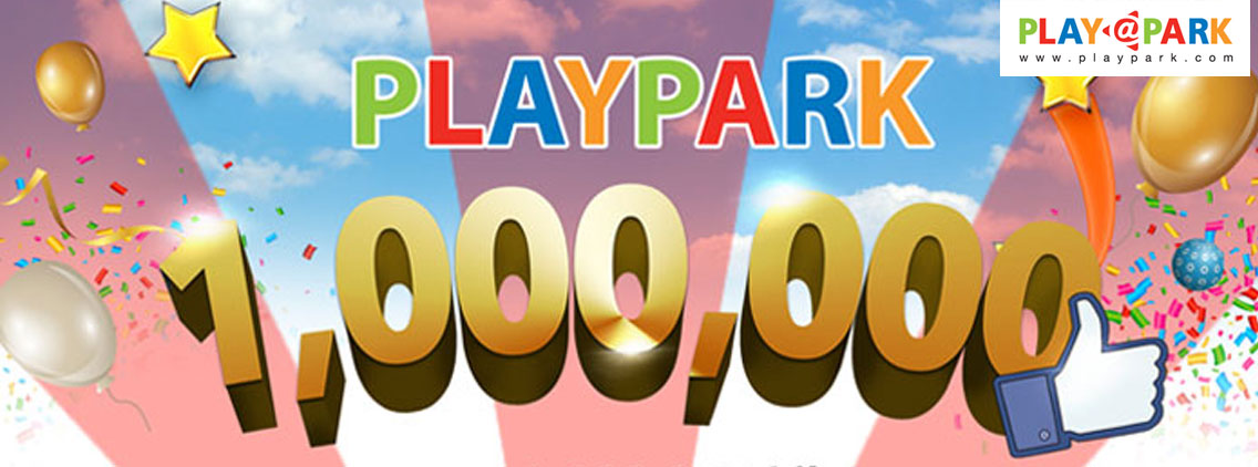 PLAYPARK ฉลองเพจทะลุ 1,000,000 LIKE แจกไอเทมสุดแรร์