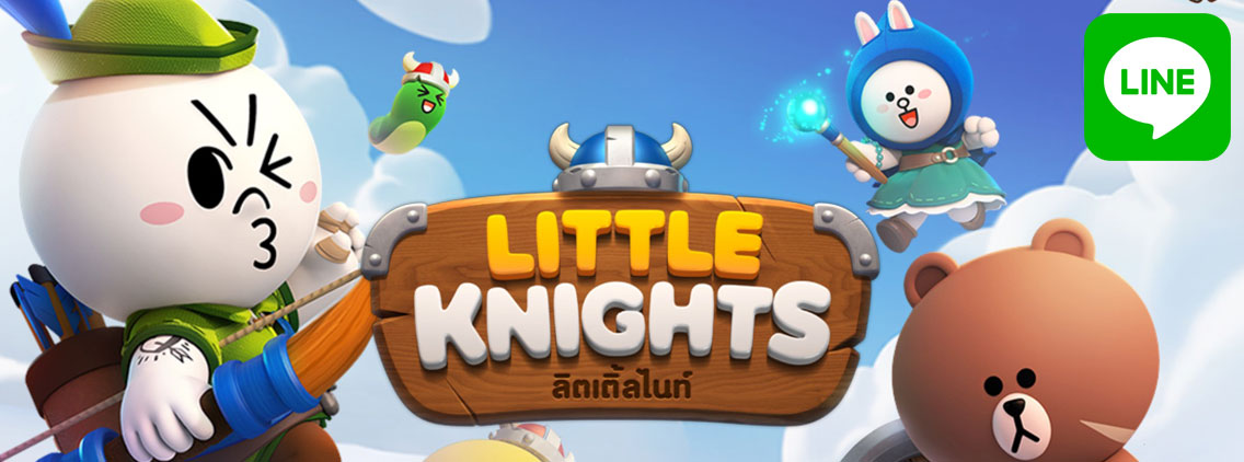 LINE Little Knights สงครามอัศวินจิ๋วเปิดลงทะเบียนล่วงหน้าแล้ววันนี้!