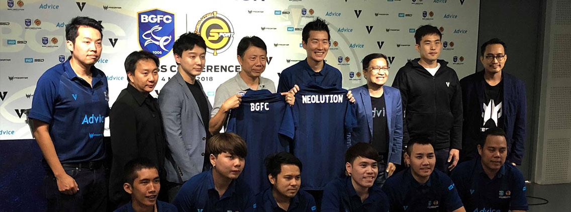 BGFC เปิดตัวทีมนักกีฬา Esports เกม FIFA Online อย่างเป็นทางการ!!