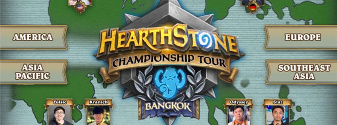 เลือกภูมิภาคที่จะคว้าชัยชนะใน HCT Bangkok Stop