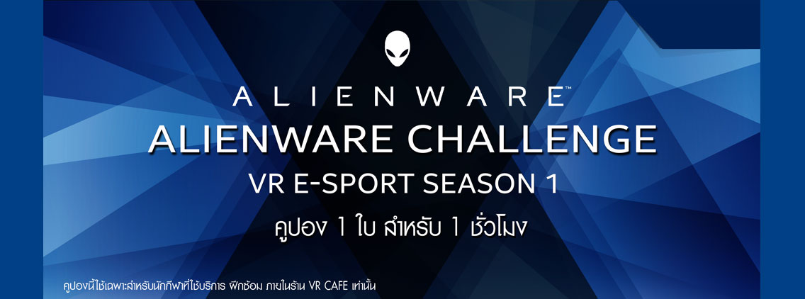ร้าน VR Cafe ทั่วกรุง ตอบรับการแข่งขันเปิดร้านให้ซ้อมฟรี!!