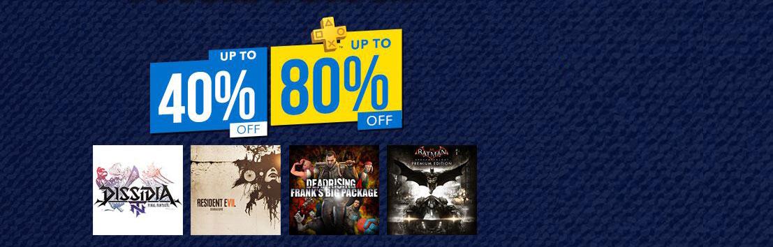 เอาใจสาวก PlayStation 4 !! ลดราคาเกมเพียบสิ้นสุด 31 มีนาคมนี้