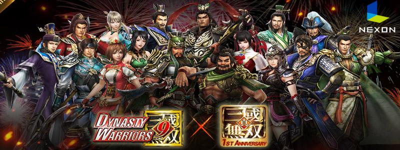 Dynasty Warriors: Unleashed ฉลองเปิดเกมครบ 1 ปี แท็กทีม Dynasty Warriors 9
