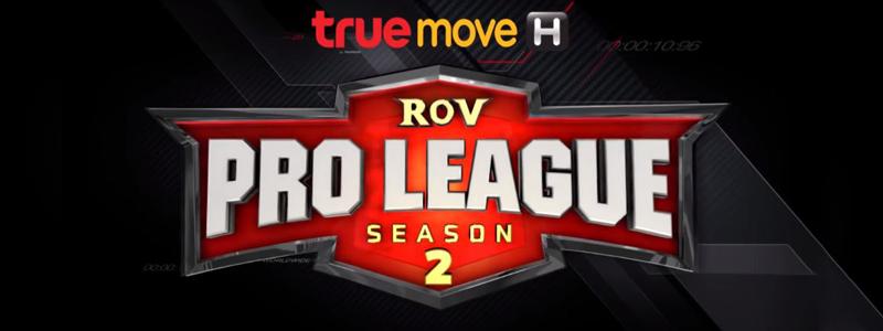 การีนาจับมือพันธมิตรเดินหน้าขับเคลื่อนกีฬาอีสปอร์ตสู่สนามแข่งขันของนักกีฬามืออาชีพ จัดการแข่งขัน RoV Pro League Season 2 Presented by Truemove H ชิงรางวัลมูลค่ากว่า 6 ล้านบาท