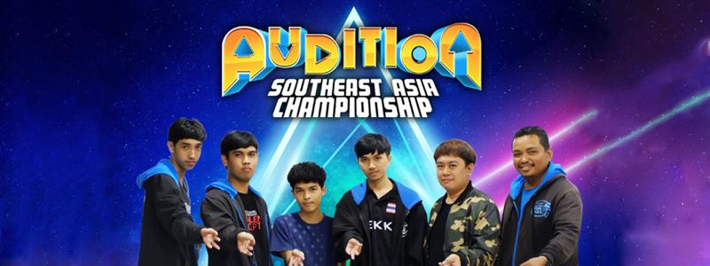 สรุปผลการแข่งขัน AUDITION SOUTHEAST ASIA CHAMPIONSHIP 2018 ตัวแทนทีมไทยคว้าชัย รองชนะเลิศอันดับ 2 ประเภททีม