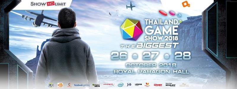 เตรียมระเบิดความมันอีกครั้งกับงาน THAILAND GAME SHOW 2018 ลุ้นรับฟรี!! ของรางวัลรวมมูลค่ากว่า 600,000 บาท เมื่อซื้อบัตรเข้างาน THAILAND GAME SHOW 2018 ล่วงหน้าผ่านทาง TrueMoney Wallet