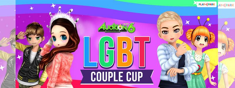 AUDITION เปิดรับสมัครขาแดนซ์เพศทางเลือก ร่วมแข่งขัน LGBT Couple Battle
