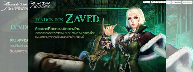 Granado Espade เปิดตัวละครใหม่ฝีมือคนไทย 'Zaved' เล่นพร้อมกัน มันส์ทั่วโลกได้แล้ววันนี้!!