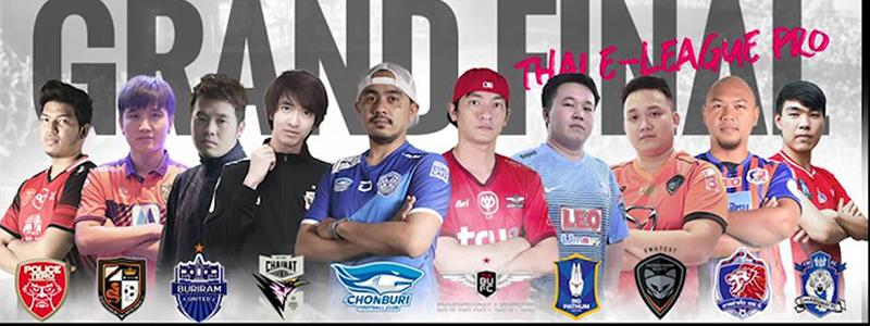 Thai e league pro จับฉลากประกบคู่ รู้ผลแน่ 14 กุมภานี้