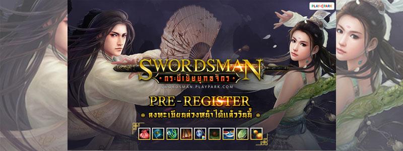 Swordsman กระบี่เย้ยยุทธจักร เปิด Pre-Register แล้ววันนี้! พร้อมรับฟรีไอเทมพิเศษอีกเพียบ