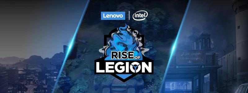 ทำความรู้จักกับ Rise of Legion ทัวร์นาเม้นต์ดีๆ ของชาวอีสปอร์ต!!