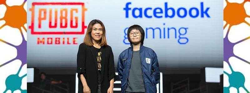 Facebook Gaming กับ PUBG MOBILE สร้างแคมเปญ PUBG Mobile Creator Challenge