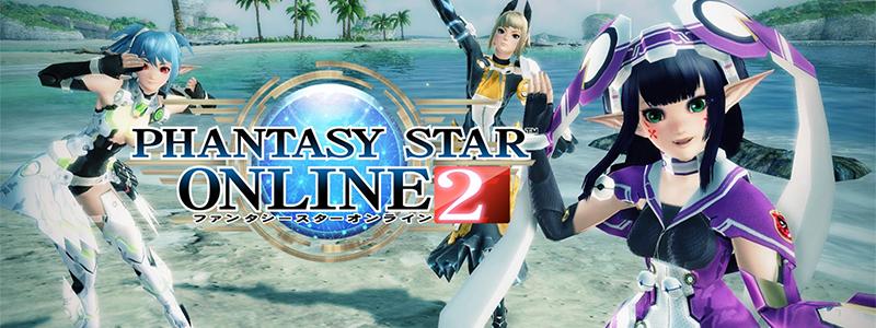 ปลดล็อก IP Phantasy star online 2 คนไทยเล่นได้ ไม่ต้องมุด!