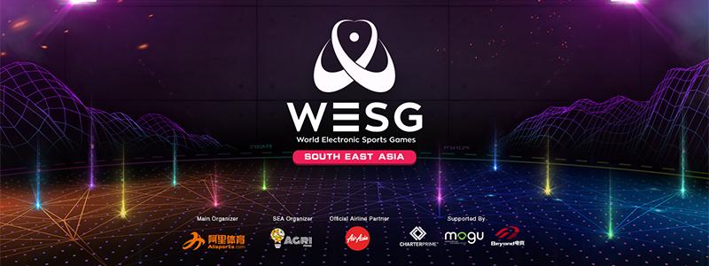 สรุปผลการแข่งขัน WESG รอบ Online Qualifiers ผู้ที่ได้ผ่านเข้าสู่รอบ Finals คือ..!!