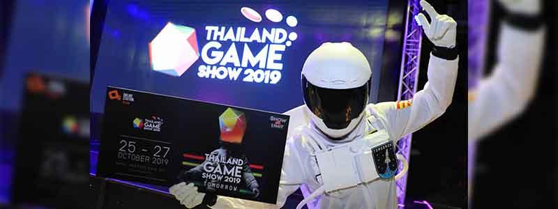 "THAILAND GAME SHOW 2019 มาในคอนเซ็ปต์ TOMORROW"" เพราะโลกของเกม ไม่เคยหยุดที่คำว่า วันนี้"