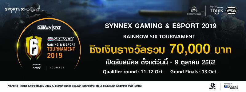 เปิดศึกการแข่งขัน SYNNEX ESPORT & GAMING 2019 Rainbow Six Tournament