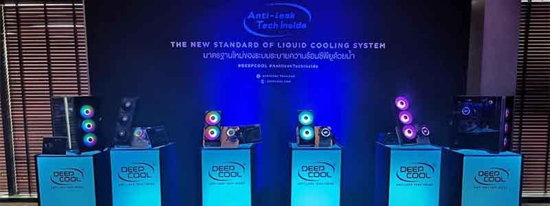 DEEPCOOL เปิดตัว LIQUID COOLING SYSTEM นวัตกรรมใหม่ของระบบน้ำทำความเย็น