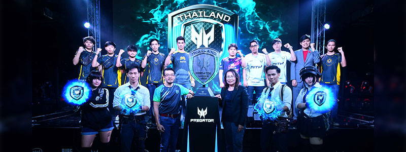เริ่มแล้ว! 'Thailand Predator League 2020' ค้นหาตัวแทนประเทศไทย