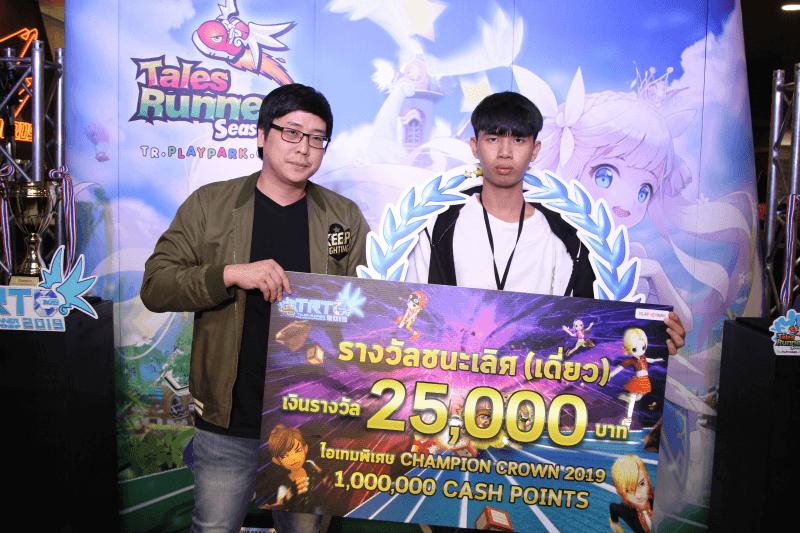 รางวัลชนะเลิศ ประเภทเดี่ยว ๏MR๛SuN