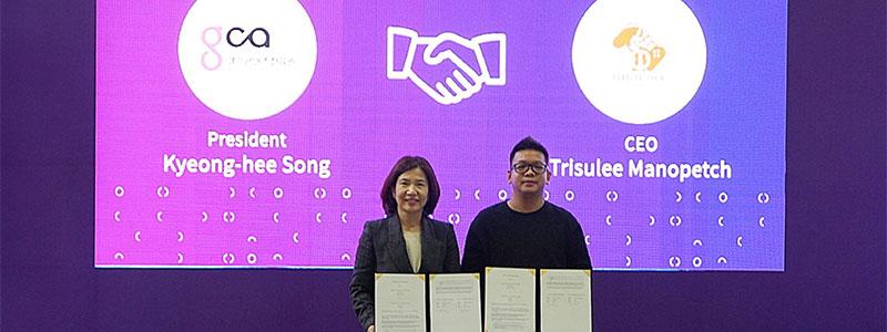 GODLIKE Games เซ็น MOU เพิ่มความร่วมมือกับ GCA หน่วยงานที่ได้รับการสนับสนุนจากรัฐบาลเกาหลี