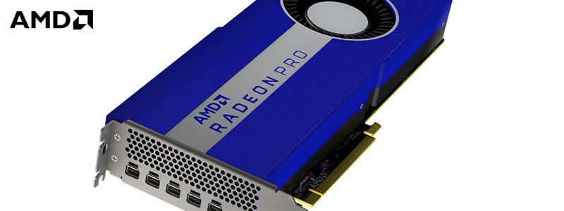 AMD เปิดตัวกราฟิกการ์ดสำหรับการทำงานเวิร์คสเตชั่นระดับมืออาชีพ