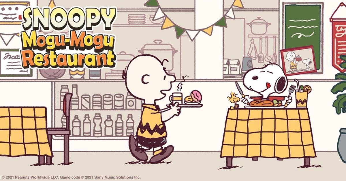 เตรียมเปิดร้านกับสนูปปี้แสนน่ารัก! ในเกม SNOOPY Mogu-Mogu Restaurant พร้อมให้เล่นแล้วตอนนี้ในญี่ปุ่น!