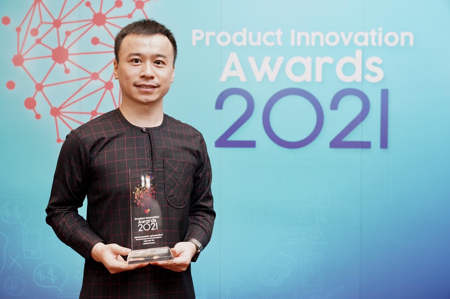 "Infinix รับรางวัลใหญ่ ""สุดยอดแบรนด์นวัตกรรมดีเด่นแห่งปี 2564""  BUSINESS+ PRODUCT INNOVATION AWARDS 2021"